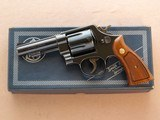 Smith & Wesson Model 58 .41 Magnum Military & Police **1974 Vintage Pinned & Recessed** SOLD - 1 of 23