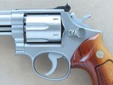 1975 Smith & Wesson Model 66 Stainless Combat Magnum Revolver in .357 Magnum w/ Original Box, Manual, Tool Kit, Etc. * FACTORY TEST FIRED ONLY! * - 5 of 25
