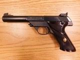 high standard sharpshooter 103
