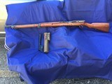 Original Early Japanese Arisaka Type 97 Sniper Rifle T-97