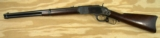 Winchester 1873 2nd Model Saddle Ring Carbine SRC with Letter