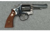 Smith & Wesson ~ 10-6 ~ .38 S&W Special
