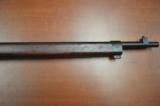Tokyo Kogyo Type 99 - 5 of 8