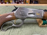Browning Model 71 Rifle High Grade & Grade 1 Rifle Set 348 Winchester 24''BarrelUnfired In Box Condition Collector Quality Must See !!!! - 3 of 23