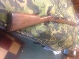 Mauser model 71/84 11mm Mauser