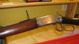 Winchester 1894 SRC 1917 Manufacture - 4 of 12