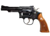 SMITH & WESSON 48-4 22 MRF USED GUN INV 181493 - 2 of 2