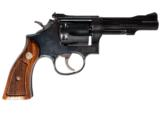 SMITH & WESSON 48-4 22 MRF USED GUN INV 181493 - 1 of 2