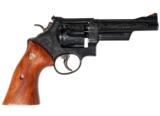 *HANK WILLIAMS JR* SMITH & WESSON 27-2 357 MAG USED GUN INV 179678