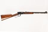 WINCHESTER 9422 DELUXE 22 S/L/LR USED GUN INV 218243 - 6 of 6