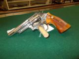 Smith & Wesson Model 19-4 .357 - 1 of 1