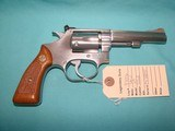 S&W 63 - 1 of 10