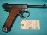 Nambu Type 14 - 9 of 12