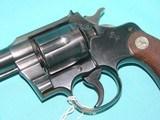 Colt Officer - 2 of 17
