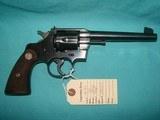 Colt Officer - 8 of 17