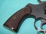 Colt Commando - 4 of 16