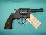 Colt Commando - 1 of 16