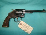 S&W 1905 32-20 - 7 of 15
