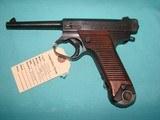 Nambu Type 14 - 1 of 11