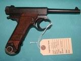 Nambu Type 14 - 8 of 11
