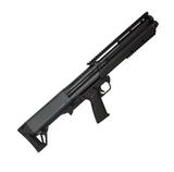 Kel-Tec KSG 12 Gauge Shotgun KSGBLK