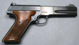 COLT, Match Target, 2nd Series,SN; 97731 S, c.1950 - 2 of 9
