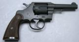 COLT, Commando, c.1943 as New, SN: 21384 - 3 of 11