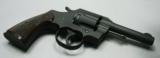 COLT, Commando, c.1943 as New, SN: 21384 - 9 of 11