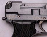 """NAMBU"" T-94, Nambu Rifle Factory, Showa 15.6 (June 1940), Exc. Condition - 11 of 18"