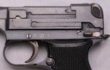 """NAMBU"" T-94, Nambu Rifle Factory, Showa 15.6 (June 1940), Exc. Condition - 5 of 18"
