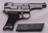 """NAMBU"" T-94, Nambu Rifle Factory, Showa 15.6 (June 1940), Exc. Condition - 8 of 18"