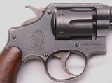 """S&W Victory Model, """"U.S. PROPERTY"""" marked, Lend Lease British Proofs, .38 S&W RARE 5in. Barrel.  - 7 of 14"""