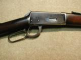 1894 SRC IN RARE .32-40 CALIBER WITH SPECIAL 2/3 MAGAZINE, MADE 1896 - 3 of 18