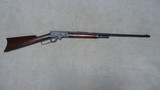 MARLIN 1893 ANTIQUE SERIAL NUMBER SPECIAL ORDER RIFLE, 1/2 OCT/1/2 MAG, .30-30 CAL., MADE 1895