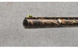 TriStar Arms ~ Model Cobra 20 ~ Pump Action Shotgun ~ 20 Gauge - 12 of 13