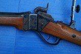 Shiloh Sharps Model 1863 .54 CAL Percussion Sporting Rifle, early example Mfd in Farmingdale, NY
