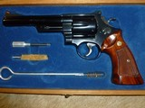 Smith & Wesson Model 57, 41 Mag - 1 of 12
