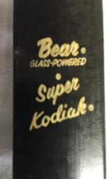 Original Bear Super Kodiak Recurve - 77 LB Draw Weight - 3 of 7