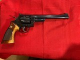 """Smith & Wesson27-2Blued8 3/4"""" - 2 of 7"""