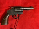 S&W Victory38 Special - 2 of 7