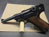 Luger DWM 1920 Commercial - 1 of 2