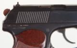 """Russian Makarov, Military, Dated """"P"""" year code - 3 of 6"""