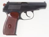 """Russian Makarov, Military, Dated """"P"""" year code - 4 of 6"""