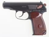"""Russian Makarov, Military, Dated """"P"""" year code - 2 of 6"""