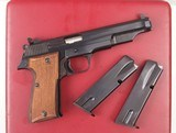 French MAB PA-15 M1, Target, Cased, Near New! - 6 of 15