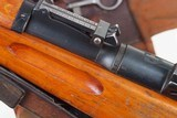 Swiss Bern ZFK 31/55 Sniper Rifle, matching Scope and Can - 5 of 15