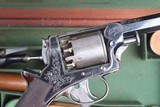 Tranter Revolver, 2nd Variation, Cased with Accessories - 3 of 15