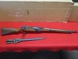 Arisaka Type 2 Paratrooper Rifle 7.7mm w/Intact Mum, AA sights, Type 30 Bayonet