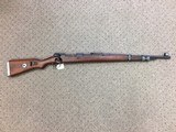 Mauser Model 98 bnz. 43 Steyr Daimler Puch mtching bolt and receiver 8mm Mauser - 1 of 14