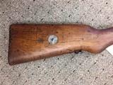 Brazilian Mauser Model 1908 Rifle 7x57mm - 8 of 15